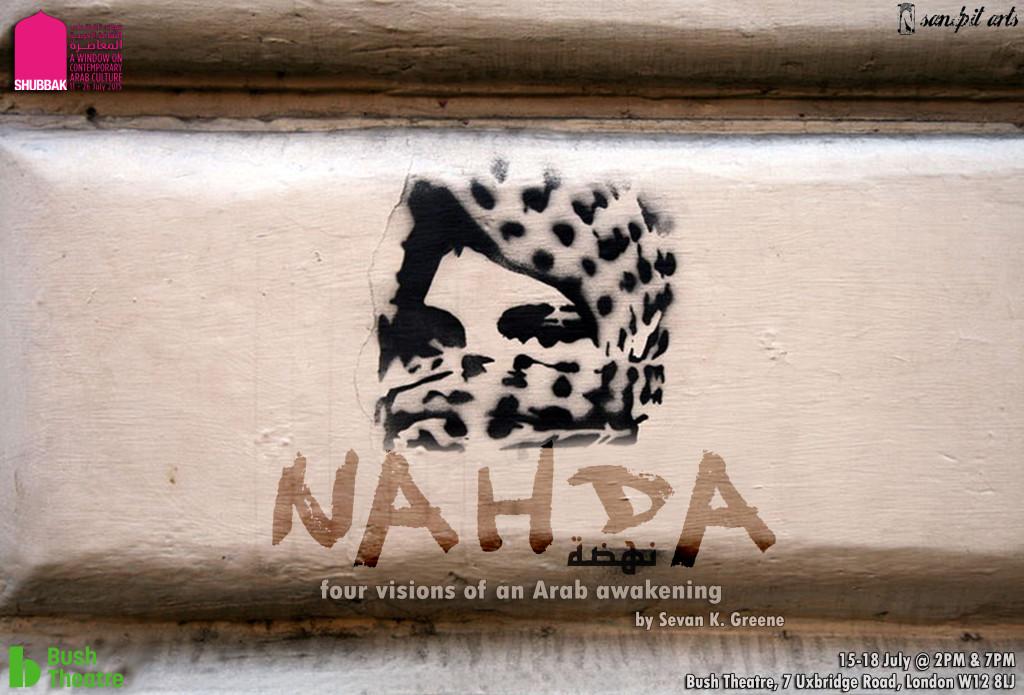 Nahda1